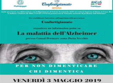 """""""La Malattia dell'Alzheimer"""""""