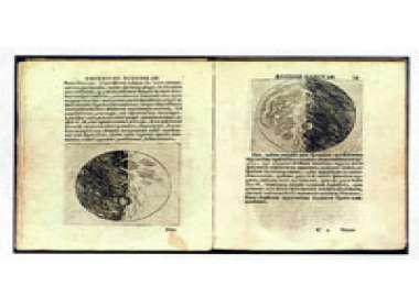 I manoscritti di Egidio Forcellini