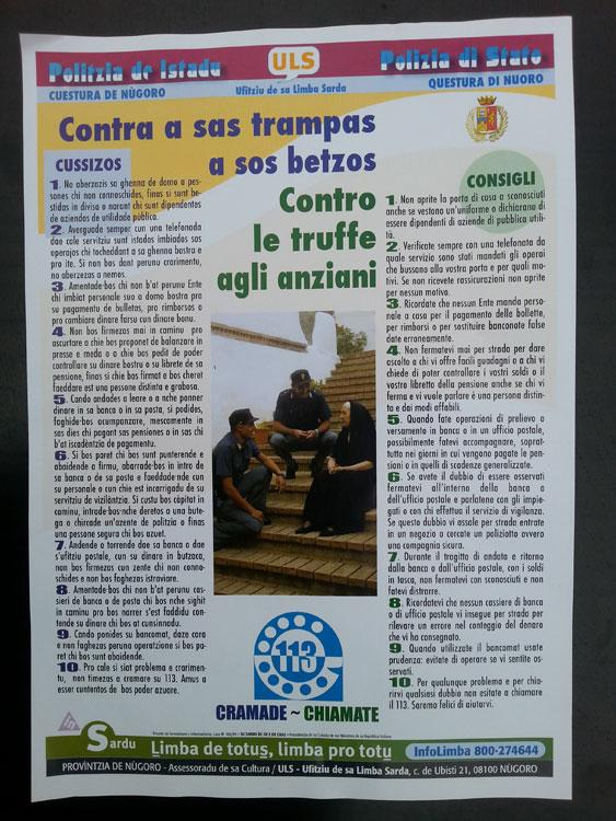 2014 - Convegno Anti Truffa Orosei