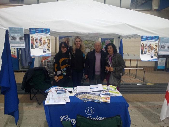 A Rieti in piazza per la Giornata Alzheimer 2016